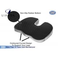 Wholesale coccyx cushion,memory foam seat cushion for chair,car,floor.Office from china suppliers