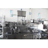 Wholesale High Precision Automatic Liquid Pouch Packing MachineOptional Screen Display from china suppliers