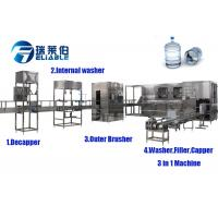 Wholesale 276MM 300bph Monoblock Liquid Filling Bottling Machine from china suppliers