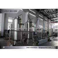 Wholesale Industrial Water Purifiers 11Kw Ro Water Treatment System Ultraviolet Water Disinfection from china suppliers