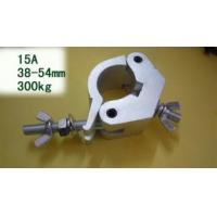 Wholesale Double bracelet Aluminium alloy Silver Stage Light Clamps, truss accessories 38 - 54mm from china suppliers