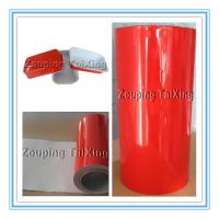 Wholesale 8011 lacquer & lubricated aluminium foil for airline trays from china suppliers