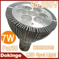Wholesale high power cool white 85-265V 2500~7500k 7w dimmable par30 led spotlights from china suppliers