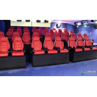 Aesthetic Appearance 5D Cinema Theatre With Safety Belt And 3D Glasses For Amusement Park