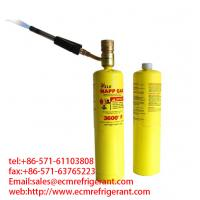 Wholesale mapp gas for refrigerant from china suppliers