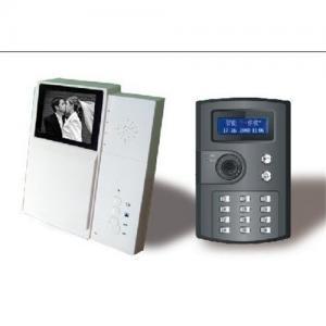 Wholesale Video door intercom from china suppliers