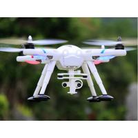 Wholesale Professional Aerial Aircraft / UAV from china suppliers