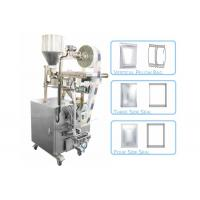 Wholesale Automatic Vertical Small Snacks Packing Machine High Speed 5 - 70 Bags / MIN from china suppliers