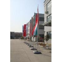 Wholesale Flag Banner Stand from china suppliers