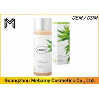 Wholesale Anti Aging Skin Care Facial Cleanser Pure Mild Face Wash For Combination / Dry Skin from china suppliers