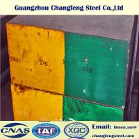 Wholesale AISI420 / DIN1.2083 / GB4Cr13 Stainless Steel Plate With High Hardness And Wear Resistance from china suppliers