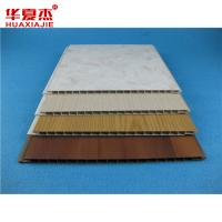 Wholesale Decorative Plastic UPVC Bathroom Wall Panels 250mm * 8mm from china suppliers
