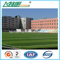 China Environmental Mini Artificial Turf Grass Outdoor Putting Greens For Football Pitch on sale