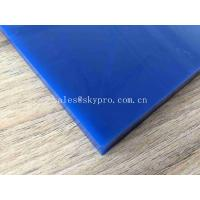 Wholesale Conveyor Skirting Rubber PU Strips Wear - resistant Polyurethane Skirt Fire Resistent PU Skirt Sealing from china suppliers