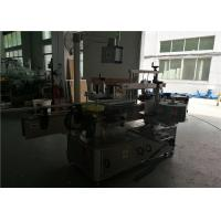 China Double Sided Round / Square / Flat Plastic Bottle Labeling Machine , Automatic Bottle Label Applicator on sale