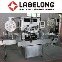 Buy cheap Fully Automatic Shrink Sleeve Labeling Machine for Glass /Pet/Can Bottle from wholesalers
