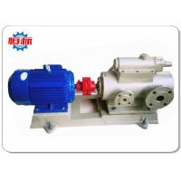 Quality Lubricating Oil Rotary Screw Pump 80 Degrees Celsius Temp Three Screw for sale