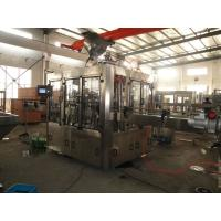 Wholesale beer machine from china suppliers