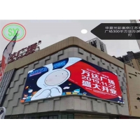 Wholesale Fixed LED wall outdoor P 10 LED display asynchronous control system from china suppliers