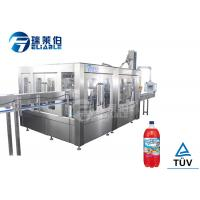 Wholesale Monoblock Soft / Energy Carbonated Beverage Filling Machine 1 Year Warranty from china suppliers
