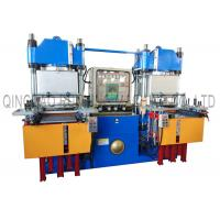 Wholesale Hydraulic Vacuum Molding Machine / Oil Seal Vulcanizing Press Machine VC300T-400T from china suppliers