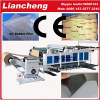 China Bubble film, EPE, paper, plastic etc High precision paper plate cutting machine hot sale on sale