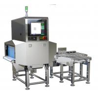 China Simple Operation X Ray Machine For Food Processing Human Computer Interaction Design on sale