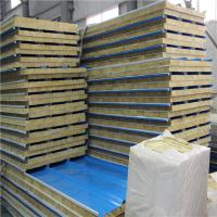 Wholesale standard size insulated rock wool sandwich roof panel 5950 x 950 x 50mm from china suppliers