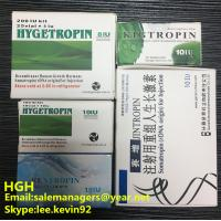 Wholesale 99% Purity Hygetropin Growth Hormone 200iu 25 Vials / Kit 2 Years Shelf Life from china suppliers