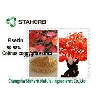 Buy cheap Smoke Tree Organic Plant Extracts 50-98 % Fisetin Powder Cotinus Coggygria Extract from wholesalers