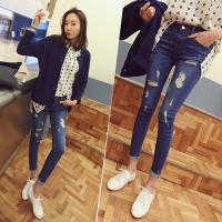 Buy cheap Cute Knee Patch Womens Skinny Tapered Jeans Pants For Couple Matching from Wholesalers