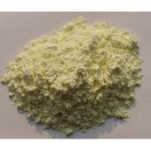 Buy cheap Dpt blowing agent for rubber from wholesalers