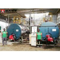 Wholesale 10 Ton 5 Bar Pressure Oil Steam Boiler , Vegetable Oil Refiniery Oil Fired Boilers from china suppliers