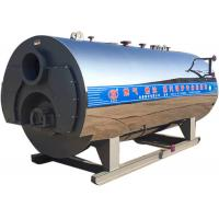 Wholesale Rubber Industry 4 Ton Energy Saving Boiler / Fuel Steam Boiler Horizontal Style from china suppliers