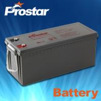 Wholesale Prostar gel battery 12v 160ah from china suppliers