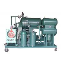 China Explosion Proof Light Diesel Oil Water Separator Machine ISO 9001 Approved on sale