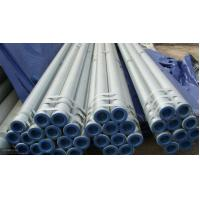 """Wholesale Galvanize Pipe 6"""" Sch40 from china suppliers"""