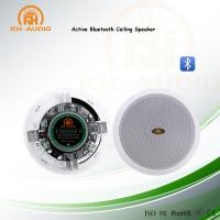 Wholesale RH-AUDIO Professional Active Bluetooth Ceiling Speaker for Hotel Home Theatre Store Shop Sound System from china suppliers