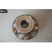 Wholesale Cars  Parts Automotive Wheel Bearings 513079 , 42200SM4J01 Used Car In Dubai from china suppliers