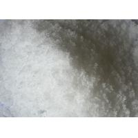 China 90% Purity Polymer Cationic Polyacrylamide Flocculant For Wastewater Treatment on sale