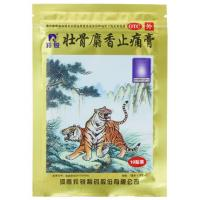 Wholesale natural tiger musk painkiller medical plaster rheumatoid sprain pain plaster wholesale from china suppliers