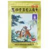 Buy cheap natural tiger musk painkiller medical plaster rheumatoid sprain pain plaster from wholesalers