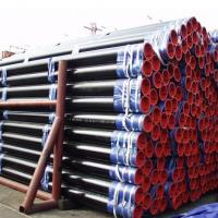 Grooved Fire Fighting Steel Pipes
