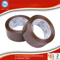 Wholesale Low Noise Crystal clear BOPP Packaging Tape for Carton Sealing  74mm *100m from china suppliers