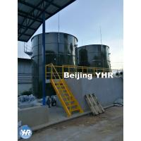 Wholesale GFS Glass Fused Steel Tanks , Anaerobic Biogas Digester UASB 2.4m X 1.2m from china suppliers