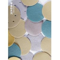 Wholesale abrasive discs---PSA 2,3,4,5,6,7 from china suppliers