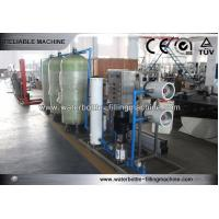 Wholesale Reverse Osmosis 5T Water Treatment Systems UF Membrane Filter One Year Warranty from china suppliers