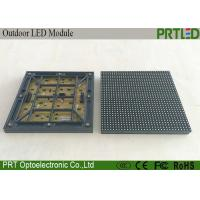 China High Definition SMD LED Module Display Outdoor P6mm LED Video Module Billboard on sale