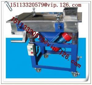 Plastic Pellet Flakes Linear Vibrating Siever/China Plastics Sieving Screen Producer