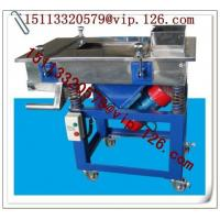 Quality Plastic Pellet Flakes Linear Vibrating Siever/China Plastics Sieving Screen Producer for sale